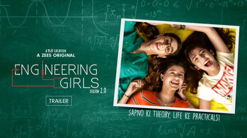 Engineering Girls - 2.0 | Trailer