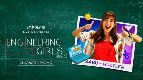 Engineering Girls 2.0 | Sabu, the Hustler | Trailer