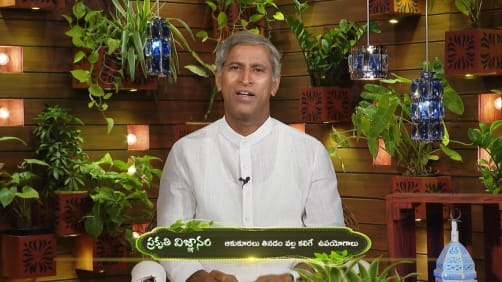 Aarogyame Mahayogam - May 23, 2021