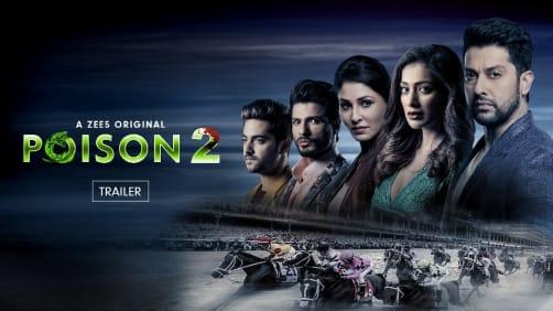 Poison 2   Trailer
