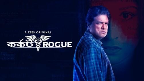 Karkat Rogue
