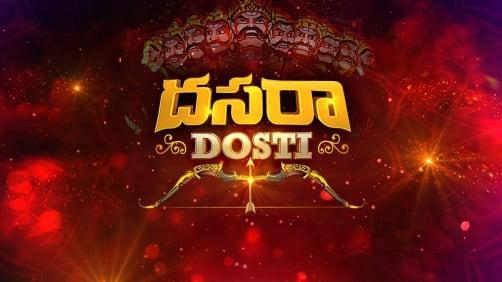 Dasara Dosti TV Show