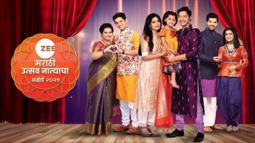 Zee Marathi Utsav Natyancha Awards 2021 TV Show