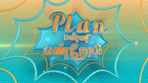 Plan Panni Panrom TV Show