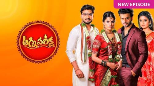Agnipariksha TV Show