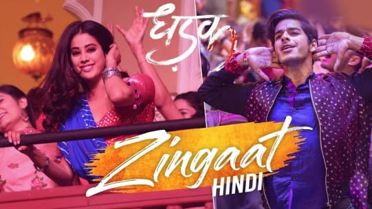 Wedding Vibes Watch Wedding Vibes Online In Hd Only On Zee5