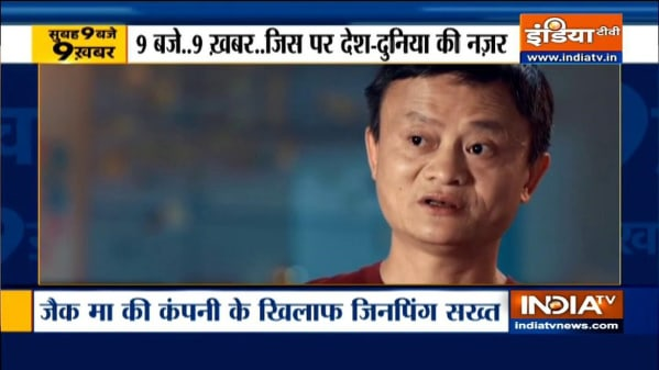 7ursa Wimmp Qm For more news on alibaba group, please visit alizila, our corporate news website. https www zee5 com news details top 9 alibaba founder jack ma missing for over 2 months now 0 0 newsauto 6f4glndhu4b0