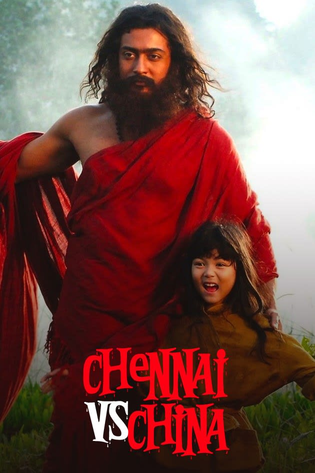 Chennai VS China Hindi Dubbed Full Movie 480p / 720p HDRip