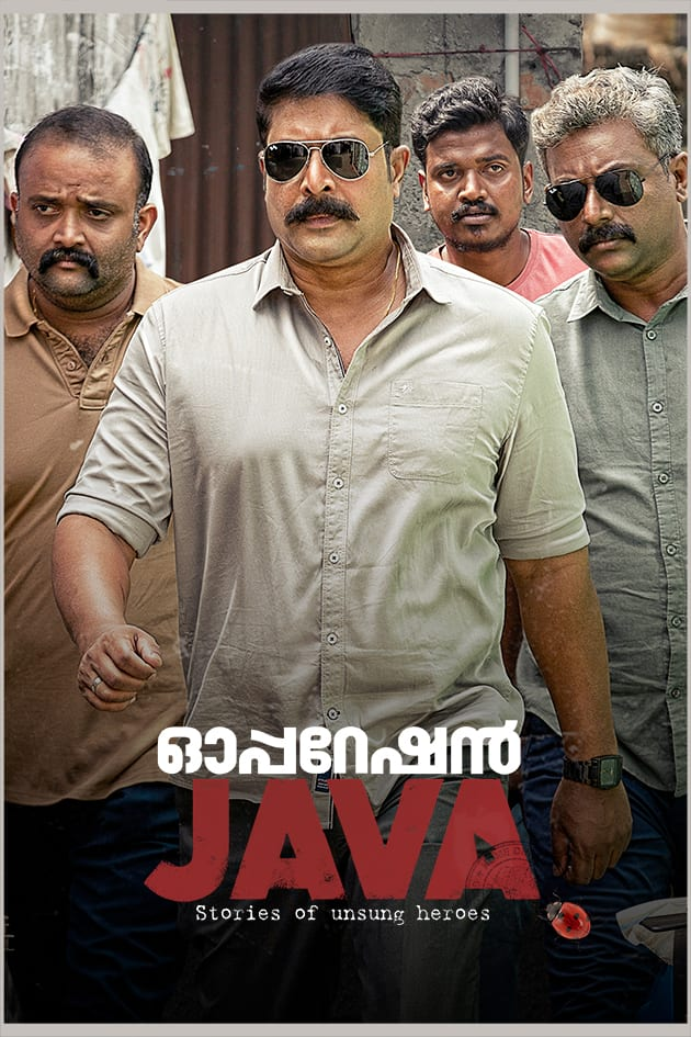 Operation JAVA (2021) Hindi Dubbed (FanDub) 480p UNCUT HDRip ESubs 470MB Download