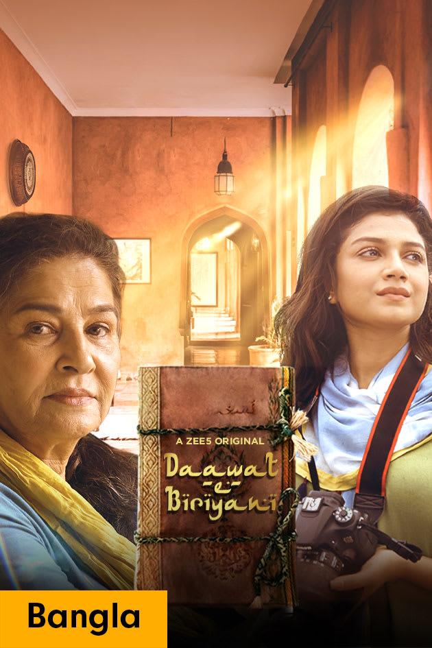 Daawat-e-Biryani (2019) Bengali 720p | 480p WEB-DL x265 AAC 700MB | 300MB