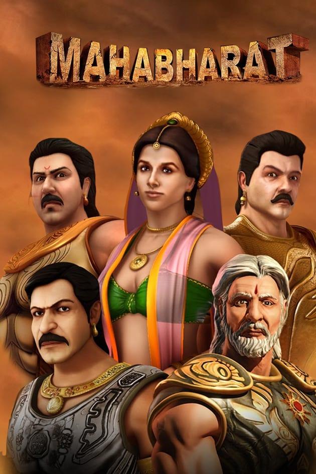 Mahabharat movie