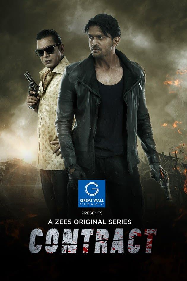Contract (2021) Bengali S01 Complete Zee5 Web Series